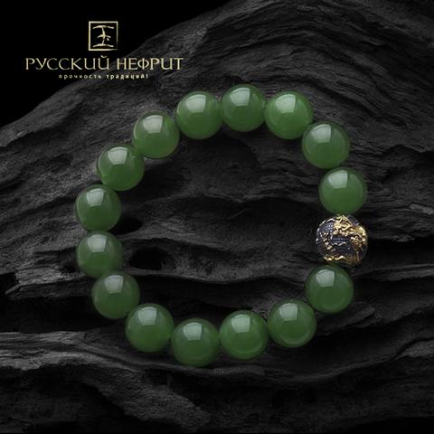 Браслет из зелёного нефрита с позолоченной бусиной Дракон.