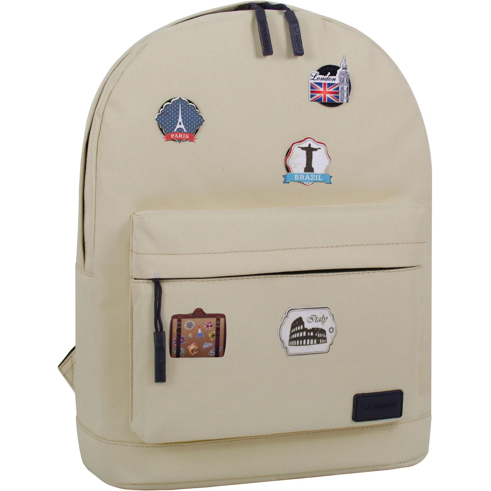 Городские рюкзаки Рюкзак Bagland Молодежный W/R 17 л. 276 бежевый (00533662 Ш) IMG_3152.JPG