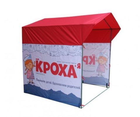 Торговая палатка Митек с логотипом «Домик» 2 x 2 из трубы Д 25мм
