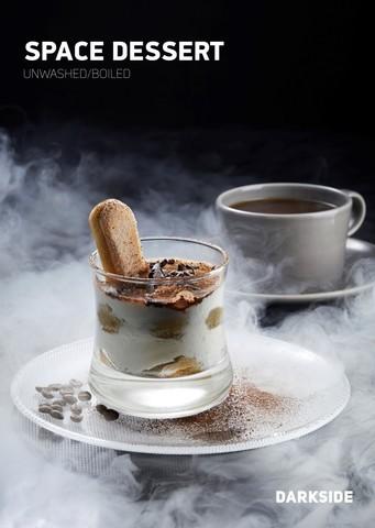Dark Side Space Dessert 100г