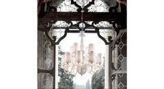 Italamp 284 8+4 White White NK — Потолочный подвесной светильник