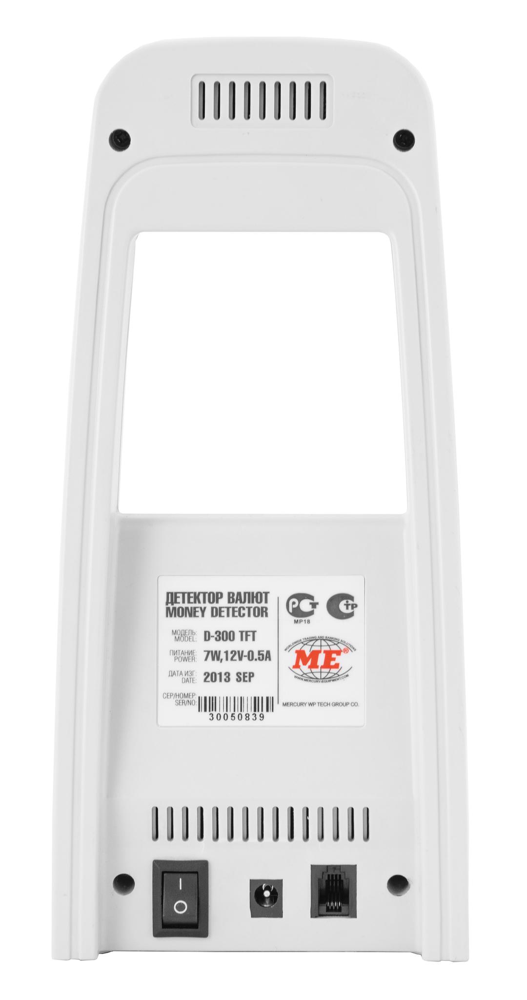 Mercury D-300 COMPACT TFT