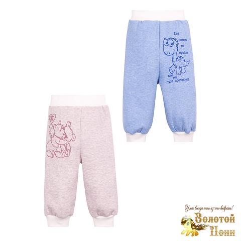 Штанишки хлопок детские (56-74) 200304-А320