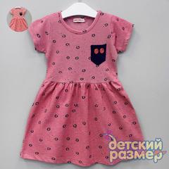 Платье (лакоста)