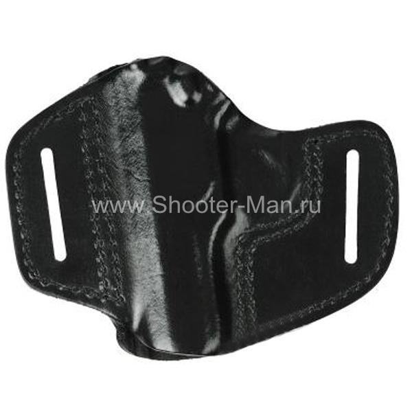 Кобура кожаная для пистолета Стечкина поясная ( модель № 19 )