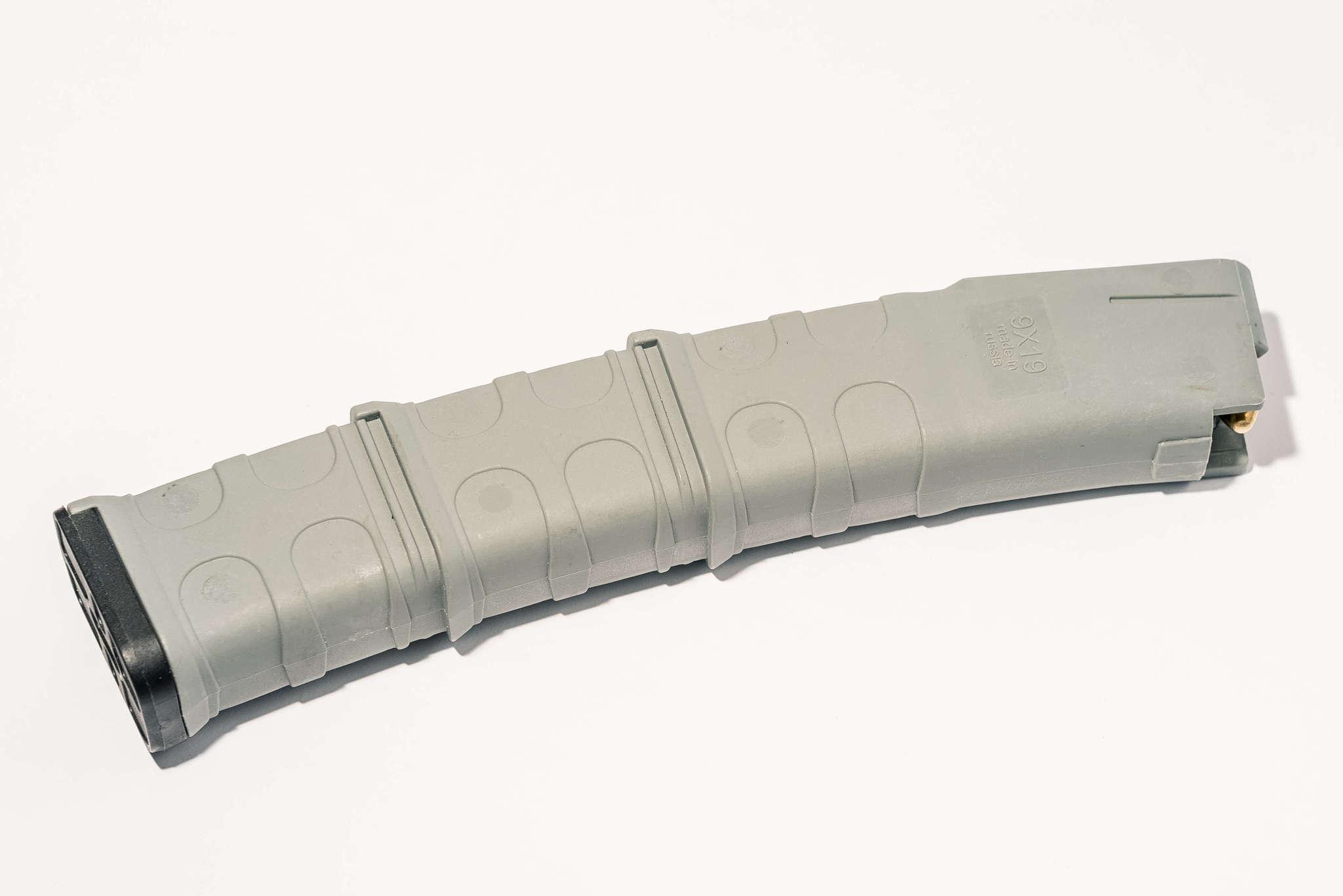 Магазин Pufgun для Сайга-9 (ПП