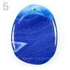 Подвеска Агат Крэкл (тониров), цвет - синий, 54-70 мм (№5 (54х42 мм))