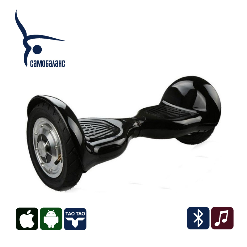 Smart Balance PRO 10  чёрный (самобаланс + приложение + Bluetooth-музыка + сумка)