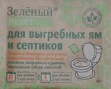Доктор Робик зеленый пакет для выгребных ям и септиков