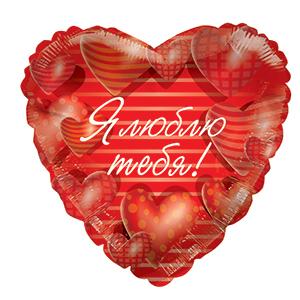 Фольгированный шар Любовь Сердца красные объемные 18