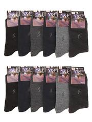 A1038 носки мужские 41-47 (12 шт.) цветные
