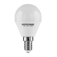 Лампа светодиодная Classic SMD E14 5W 3300K шар матовый 4690389054822
