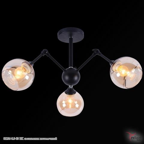 01136-0.3-03 BK светильник потолочный