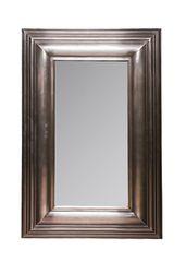 Зеркало настенное Roomers Левин