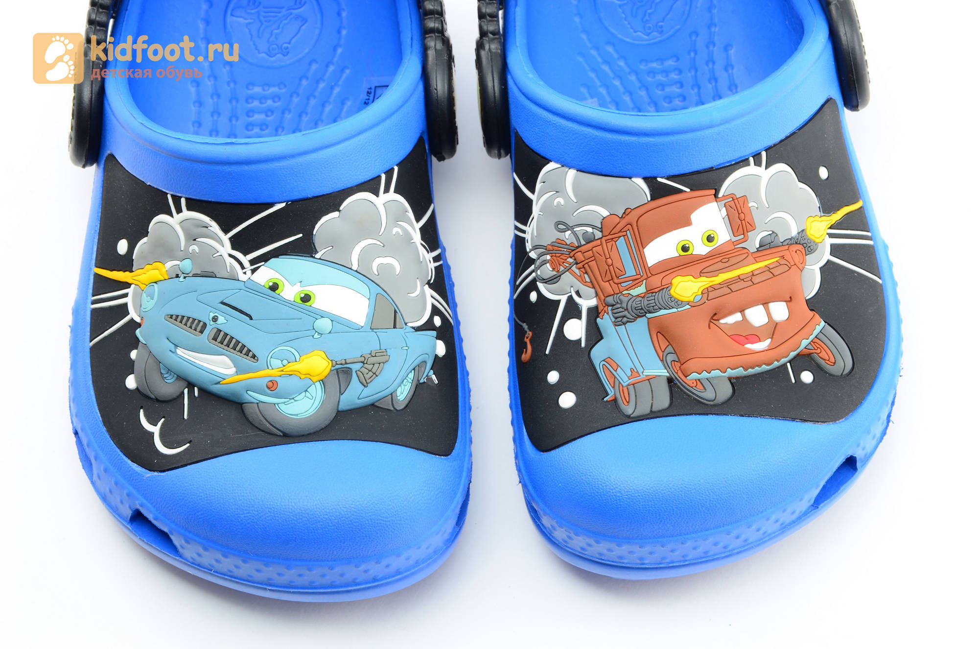 Сабо Крокс (Crocs) пляжные шлепанцы кроксы для мальчиков, цвет синий