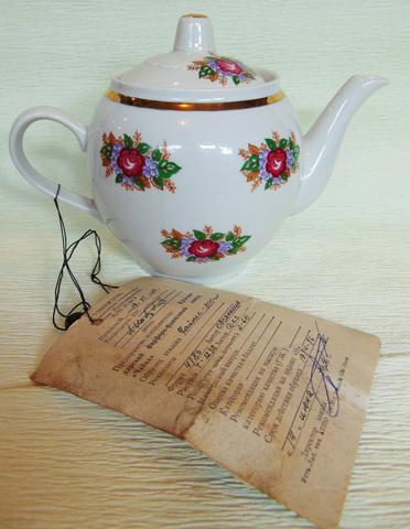 Чайник образец Краснодарский ФФЗ