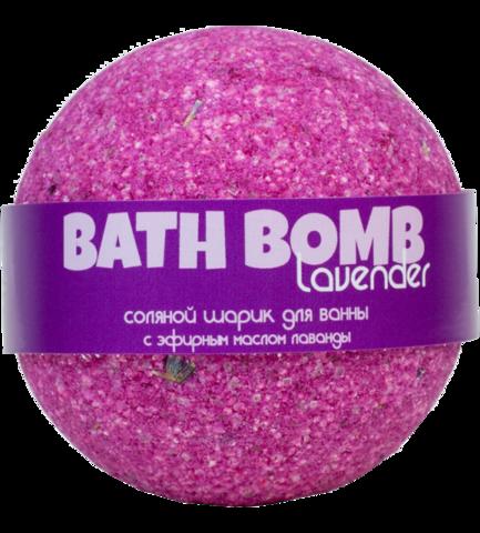 Бурлящий шарик для ванны Лаванда | Savonry