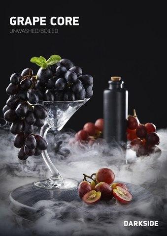 Dark Side Grape Core 100г