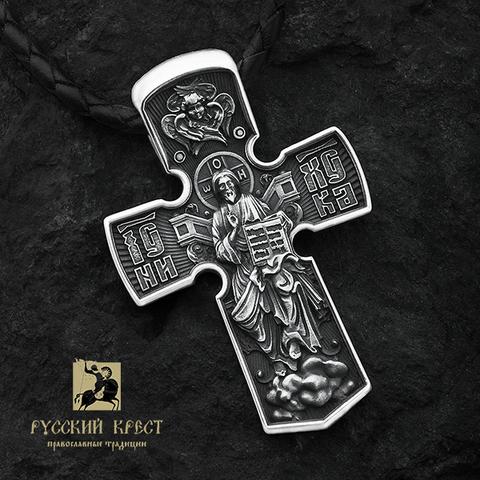 Крест серебряный мужской Господь Вседержитель на троне