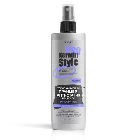 Витэкс Keratin Pro Style Термозащитный праймер-антистатик для волос 200мл