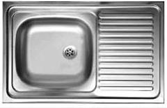 Мойка нержавеющая накладная 0,4х160 60х80см (левая или правая)