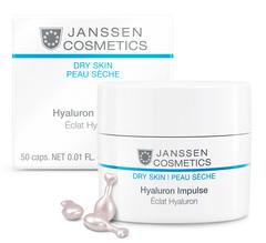 Hyaluron Impulse - Концентрат с гиалуроновой кислотой (в капсулах)