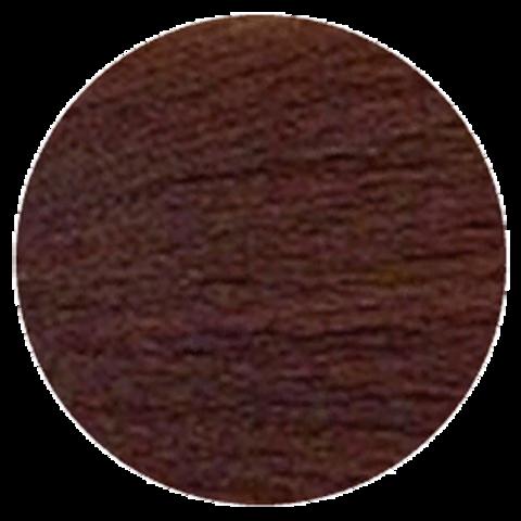 CHI Ionic 7CM  (Темный шоколадный мокко блондин)- стойкая краска для волос