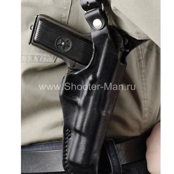 Оперативная кобура для пистолета Стечкина, вертикальная ( модель № 20 )