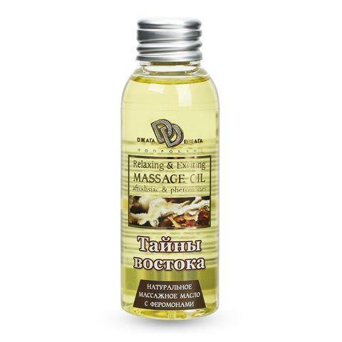 Натуральное массажное масло