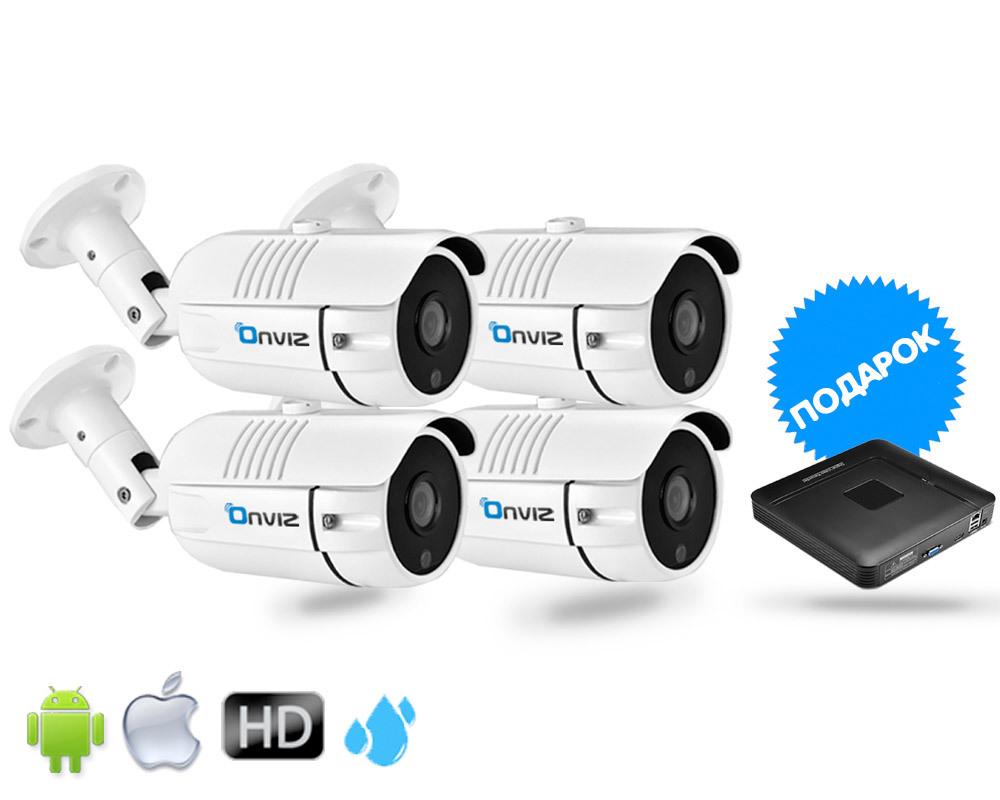 Каталог Комплект из 4-х Уличных камер Onviz U3450  (проводные) (Регистратор Onviz 8k) глав4.jpg