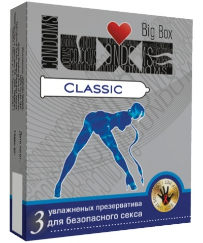 Презервативы: Презервативы LUXE Classic - 3 шт. фото