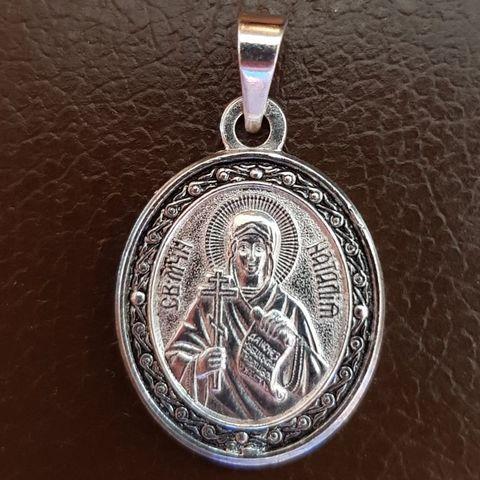 Нательная именная икона святая Наталия (Наталья) с серебрением кулон с молитвой