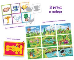 Развивающая игра IQ лото Силуэты (комплект из 3 игр), Айрис Пресс