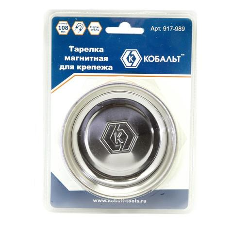 Тарелка магнитная КОБАЛЬТ для крепежа 108 х 22 мм (1 шт.) блистер