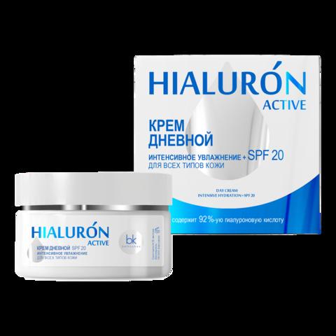 BelKosmex Hialuron Active Крем дневной интенсивное увлажнение + SPF 20 ,  48г