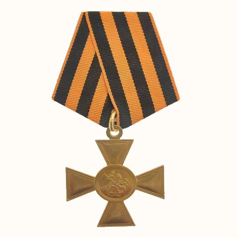Георгиевский крест 2-ой степени. Копия.
