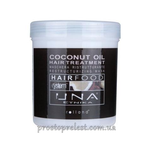 Rolland Una Hair Food Coconut Oil Hair Treatment - Маска для восстановления структуры волос Масло кокоса