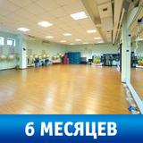 Корпоративная карта на 6 месяцев в CityFitness Одинцово (odc)
