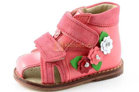 Босоножки Тотто на первый шаг из натуральной кожи закрытые для девочек, цвет грейпфрут. Изображение 1 из 10.