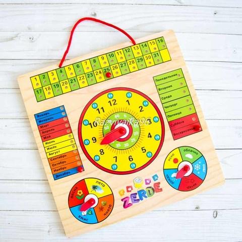 Детский календарь природы. Часы