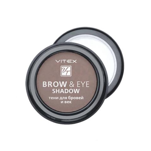 Витэкс Brow&Eye Shadow Тени для бровей и век тон 11 Taupe