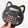 Калькулятор Cat Black