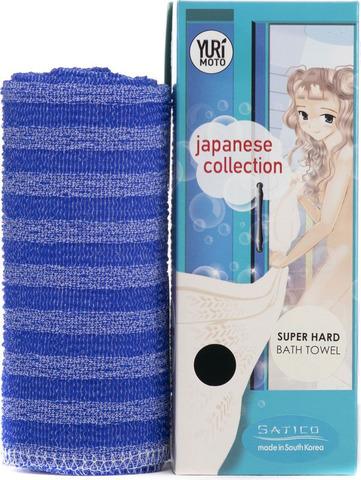 Satico YURIMOTO, Мочалка массажная для профилактики целлюлита с анти-акне эффектом, супержесткая, 28*95 синяя