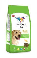 Корм для собак «Счастливый пес» с чувствительным пищеварением с ягненком и рисом