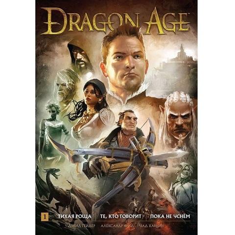 Dragon Age. Библиотечное издание. Том1