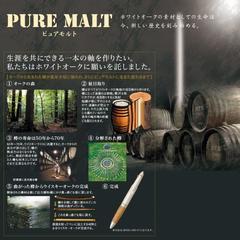 Гелевая ручка Uni Pure Malt UMN-515 (темное дерево)