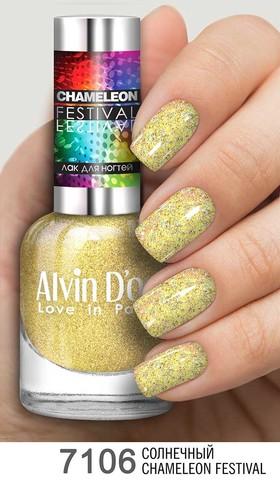Лак для ногтей Chameleon Festival тон 7106 - ADN-71