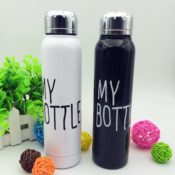 Термосы My Bottle