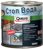 QUELYD СТОПВОДА Гидроизоляционая мастика на основе МС-полимера 1 кг (6шт/кор)