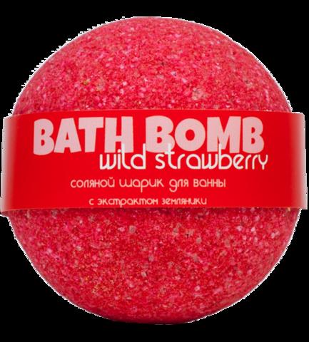 Бурлящий шарик для ванны Земляника | Savonry